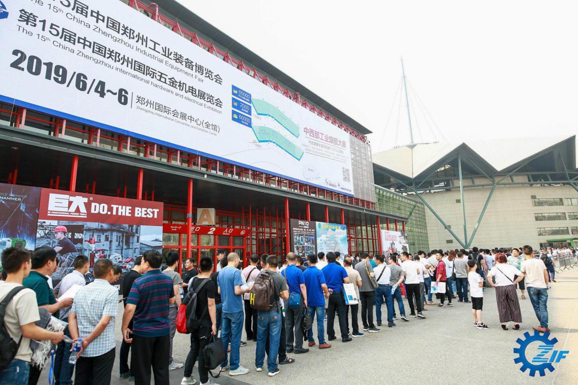 2019郑州工博会开幕在即  五大看点聚焦智能制造