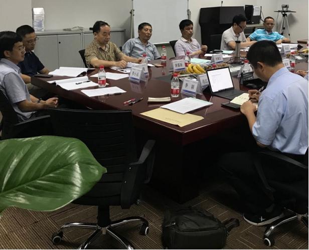 中国质量认证中心广州分中心科技成果鉴定会举办