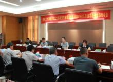 国家空气净化产品及气体检测仪器质检中心(江苏)通过验收
