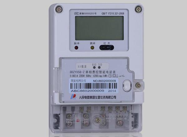 我国智能电表的三大优势及未来技术发展方向