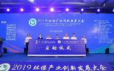 崂应北京展会绽放华彩,迎生态环境部部长李干杰莅临参观