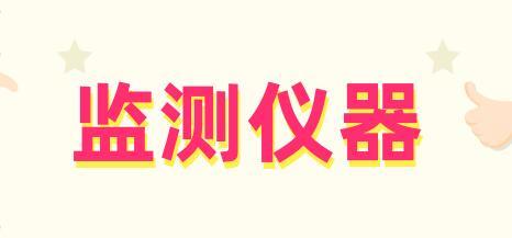 上海市2019年大气污染防治重点工作部署及推进会召开