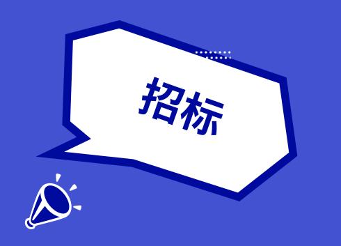 预算160万,哈尔滨工业大学采购气质联用仪