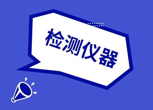 陳洪淵:我國食品安全解讀