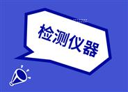 陈洪渊:我国食品安全解读