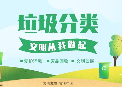 """垃圾分类,上海只是一场持久战的序幕,后续还有""""大蛋糕"""""""