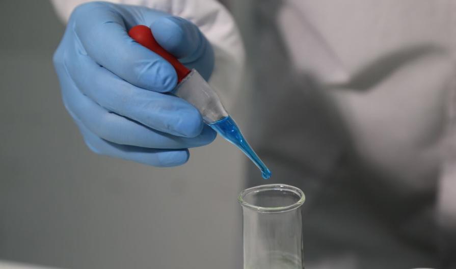 复旦大学仪器采购 涉自动型循环制备液相色谱