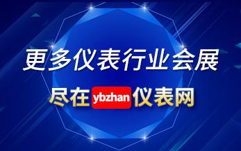 2019中西电机与泵阀盛会11月在渝举办