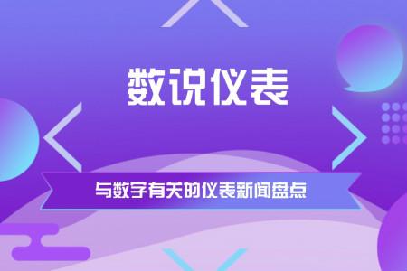【數說儀表】2019年中國傳感器產業競爭格局全局觀