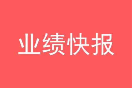 東華測試上半年盈利206萬 同比增長102.01%