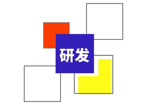 貴州省計量院三個科技項目通過驗收