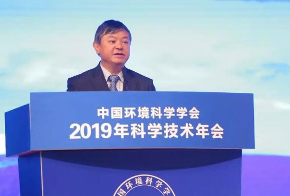2019年中国环境科学学会科学技术年会在西安召开