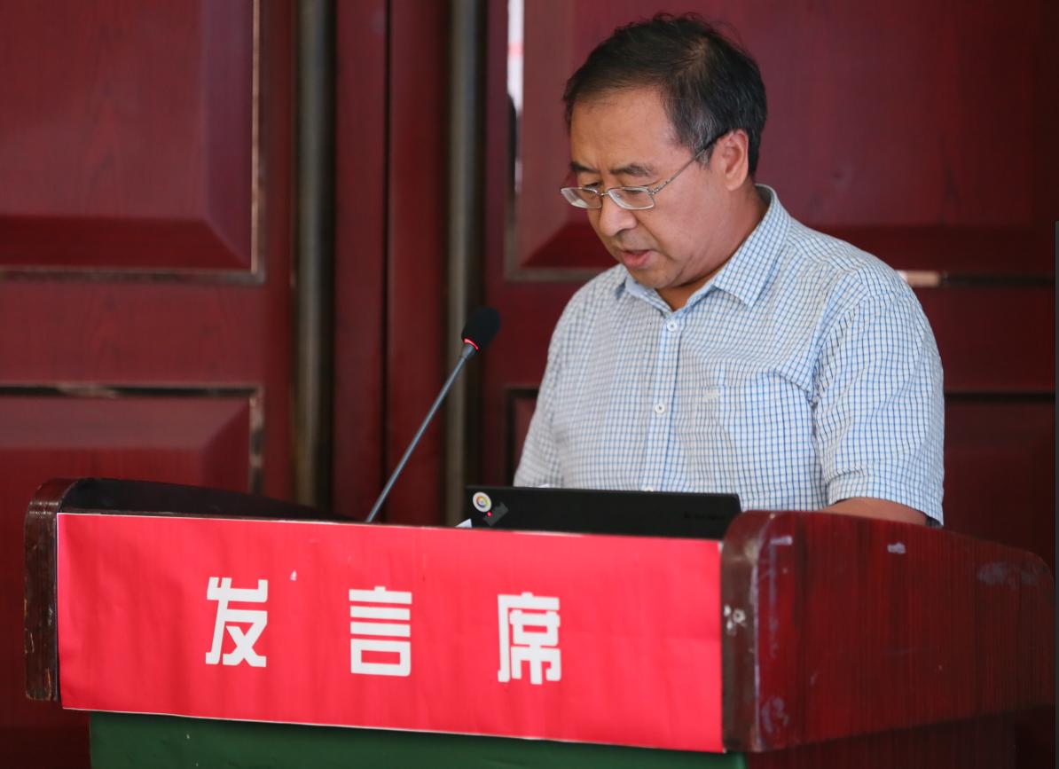 第七届激光加工专业委员会第七次常务委员会议举行