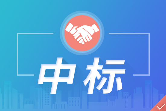 苏大维格全资子公司华日升中标2000万元项目