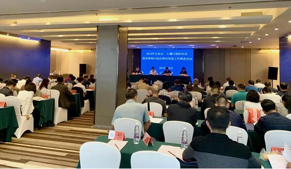 云南省水土廢污染治理攻堅戰重點工作推進會議召開