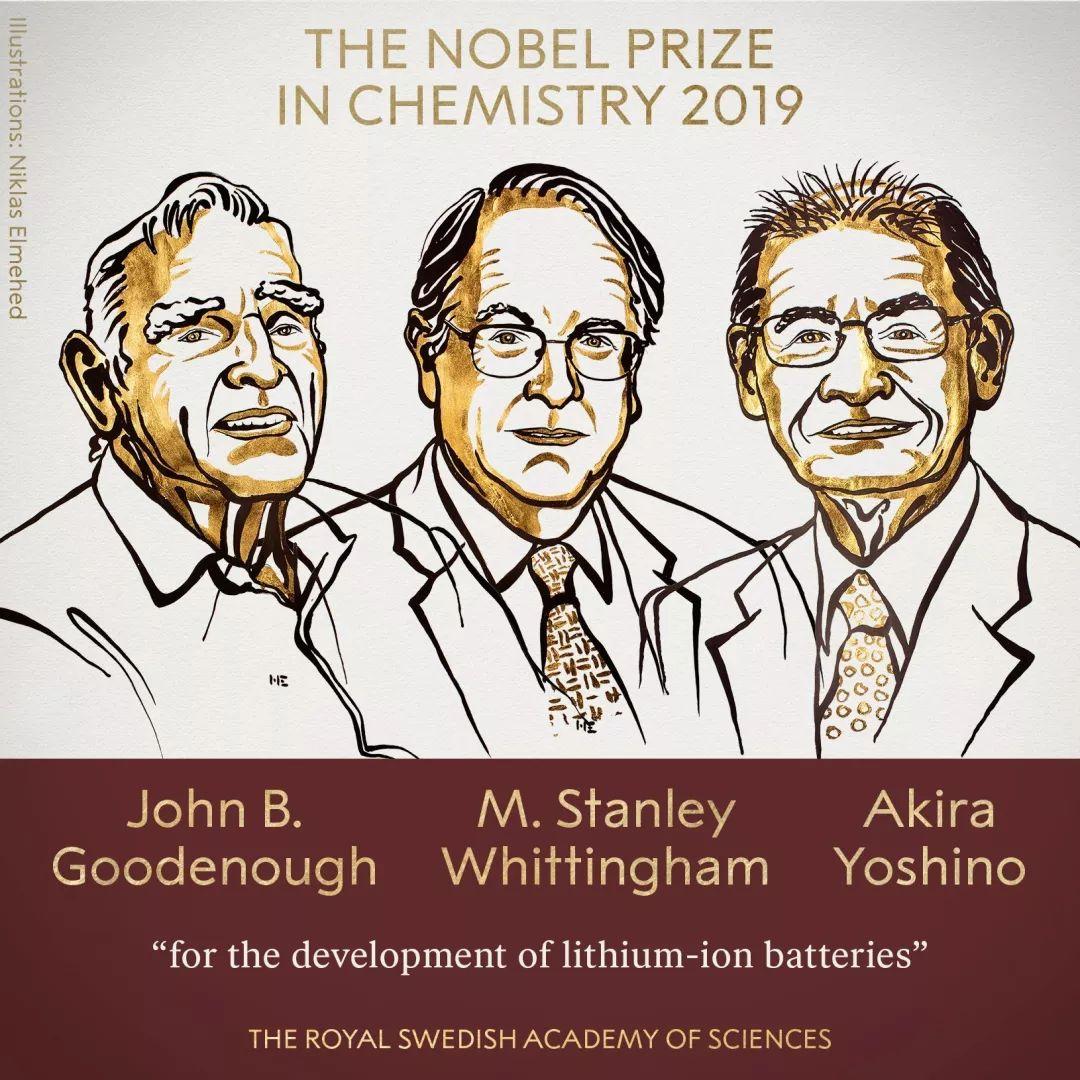 諾貝爾化學獎解讀:他們研制出了世界上最強的電池