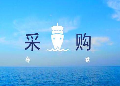 预算2939.1万元 广东省公安厅采购实验仪器设备