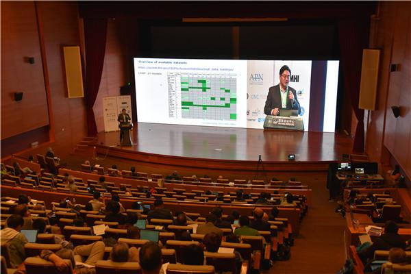2019年國際區域氣候大會在北京舉辦
