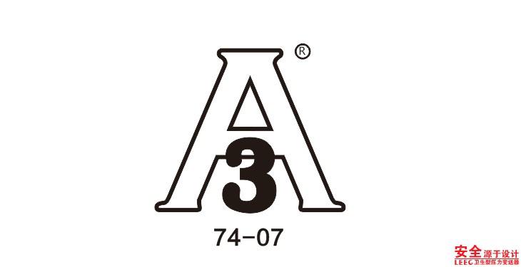 LEEG衛生型壓力變送器3-A證書更新至74-07版
