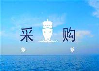 北京市采购环境测仪器设备 进行环境污染物监测