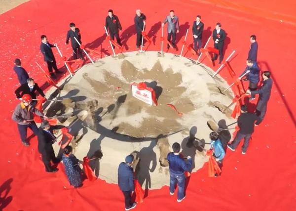 康斯特延慶智能儀表產業園建設正式啟動