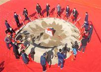 康斯特延庆智能仪表产业园建设正式启动