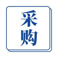 北京理工大学400M液体核磁共振波谱仪公开招标公告