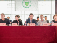 全國電磁屏蔽材料標委會第三屆成立大會召開