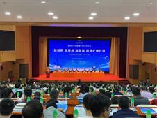 2019年中國機械工程學會年會暨2019年中國機械工程高峰論壇在廣州開幕