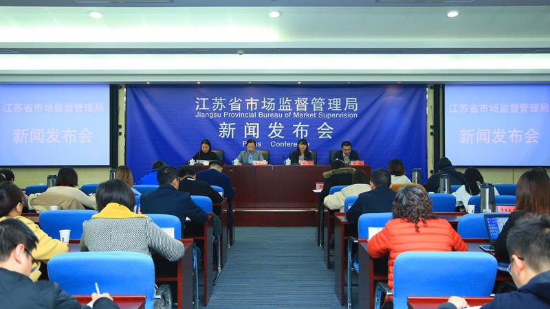 244.77億!江蘇省檢驗檢測服務業統計分析報告發布