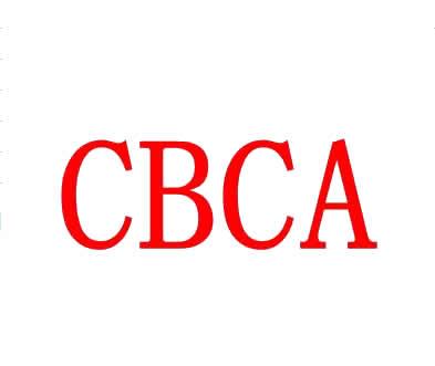 津巴布韦CBCA认证