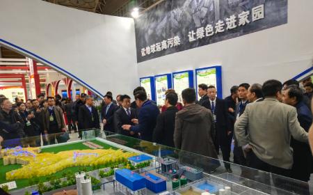 2020北京生物質能源裝備展覽會 4月1日北京召開