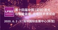中国�Q�深圻I���Ȁ光与�����装备、光甉|��术博览会
