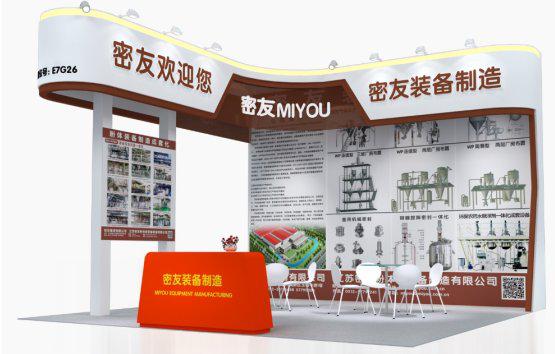 威澤爾、密友、高宏、雨晨領銜,化工粉體企業齊聚上海化工裝備展