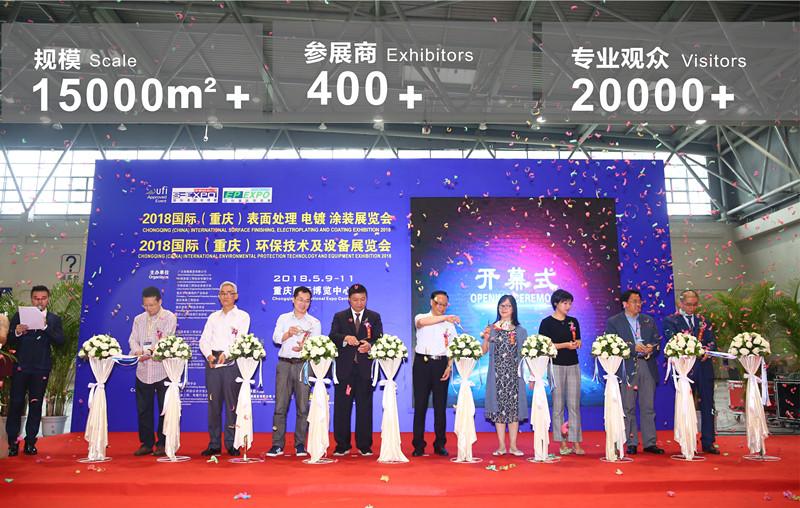 叠加多重优势—重庆国际表面处理展成行业平台
