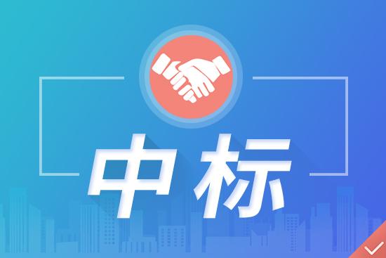 北京市疾控中心近4000萬儀器采購結果公布