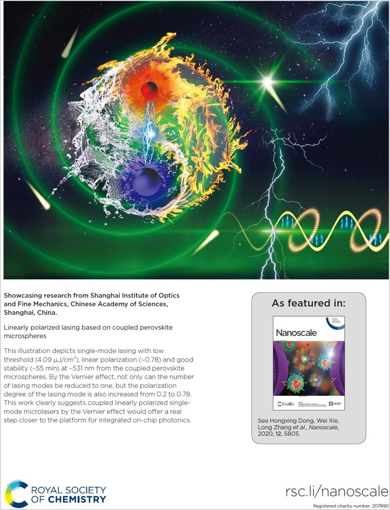 基于双球微腔耦合的线性偏振单模激射研究获得进展