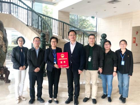 """上海市计测院荣获""""上海市科学技术奖""""3项大奖"""