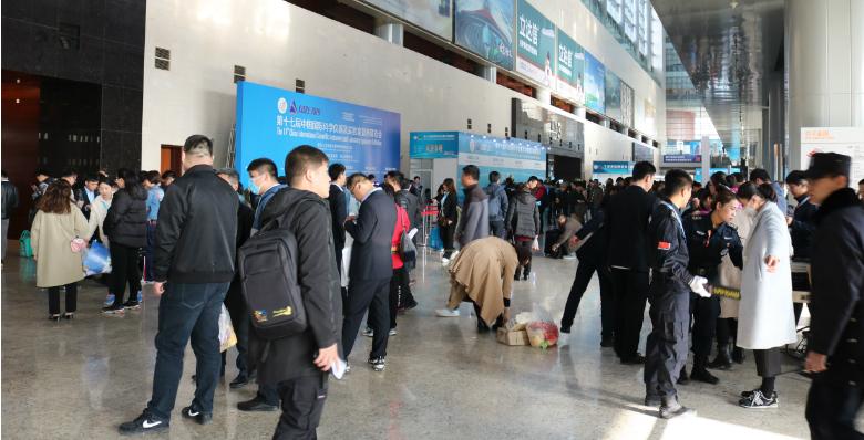 2019中国实验室发展大会(二)