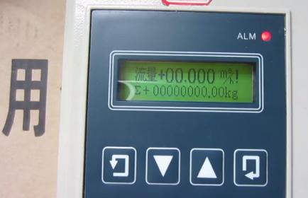 分体式电磁流量计表头怎样设置?
