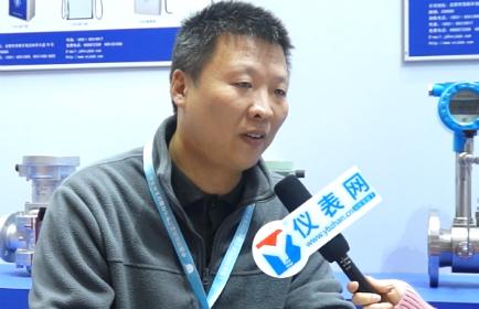 专访合肥精大仪表股份星空彩票副总经理刘杰
