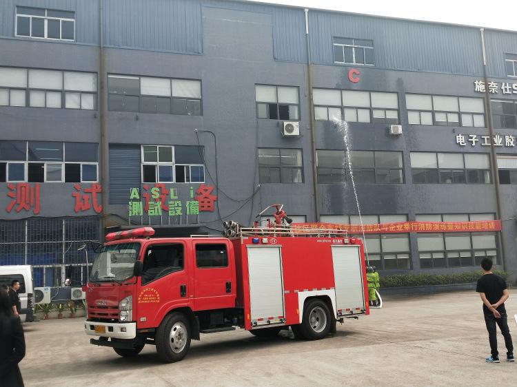 艾思荔厂家参与工业区消防演练知识技能培训