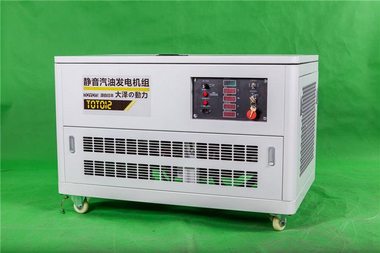 12千瓦汽油发电机