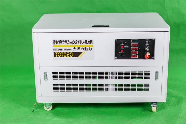 20千瓦汽油发电机