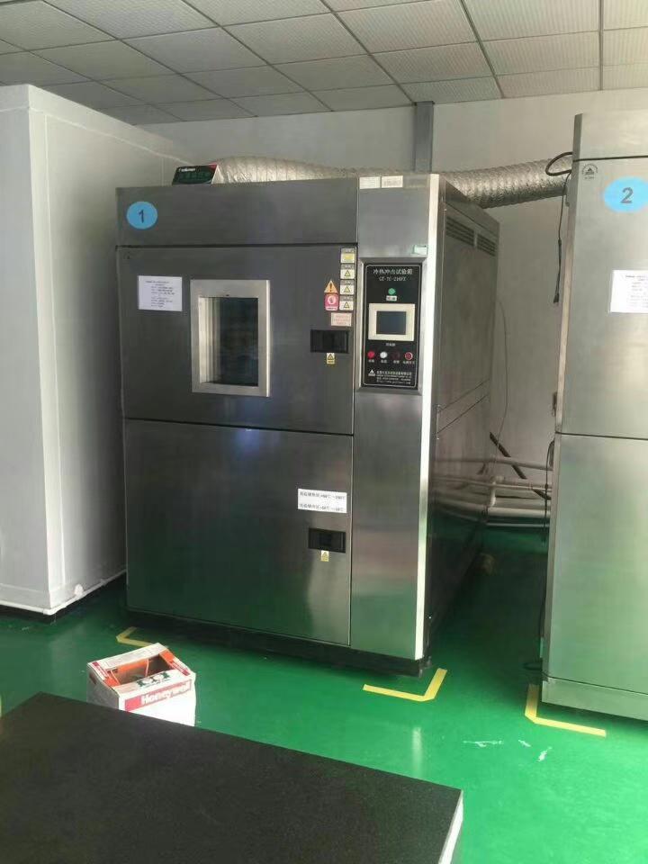郑州国家质检中心采购高低温冲击试验箱一台