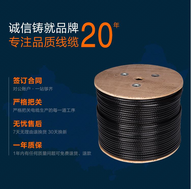 4芯光缆室外光缆单模GYXTW-4B1光缆报价