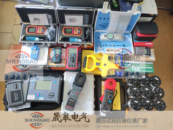 晟皋电气提供甲、乙级防雷检测仪器设备套装