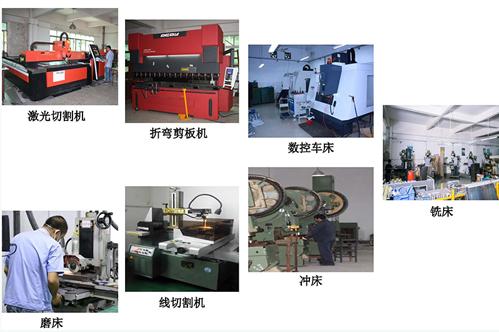东莞高鑫试验设备生产设备