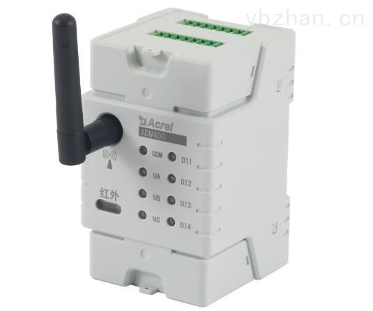 分表计电系统