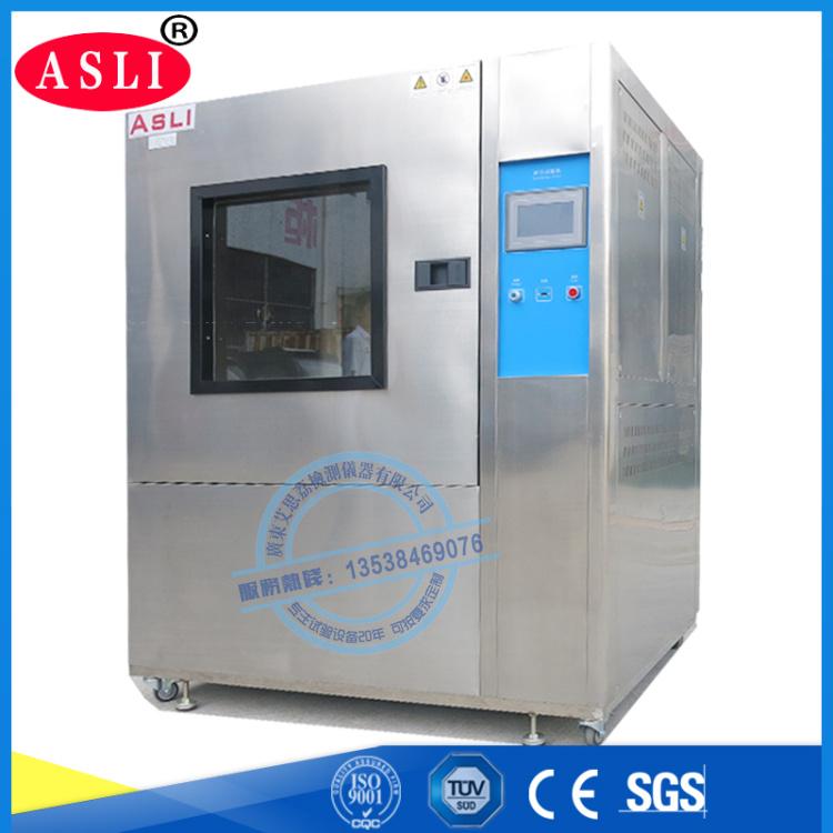 浙江手机沙尘试验机生产一览